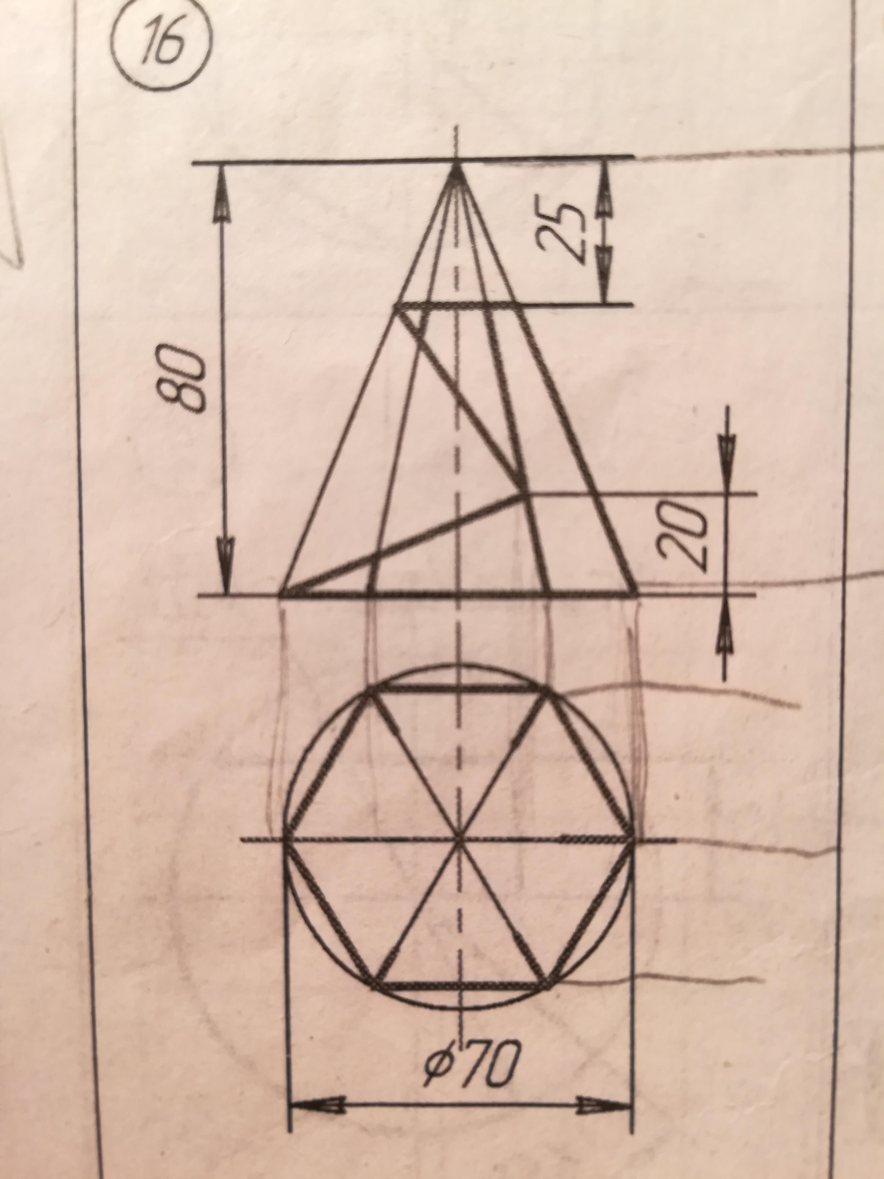 Решение задач в проекции решение задач по математике богданович 2 класс