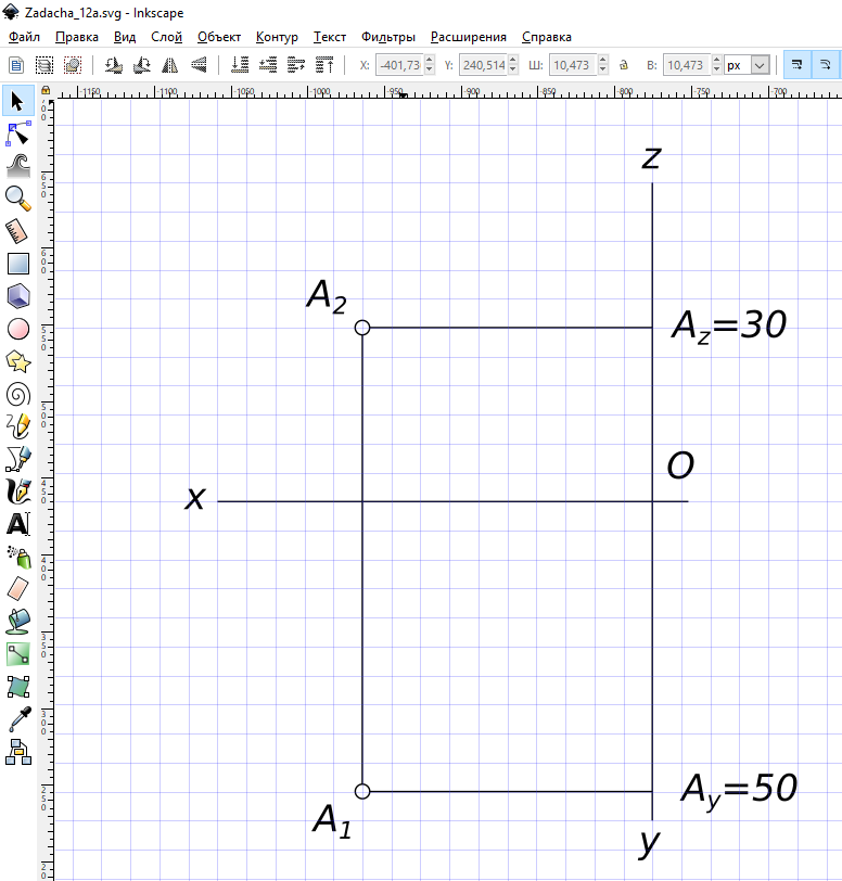 Симметрия относительно плоскости решение задач решение задач по физике в вузе